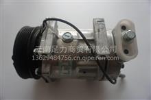 811BQL02000空调压缩机大运重卡配件 大运全车配件/811BQL02000空调压缩机