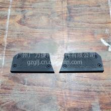 东风天龙KC保险杠脚踏板8406046-C4100/8406045-C4100