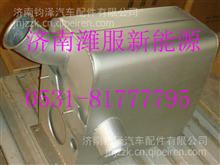 AZ9525540080重汽后处理系统天然气SCR箱/AZ9925540080