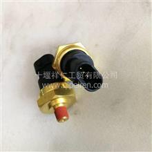 重庆康明斯发动机K19机油压力传感器2897691/2897691