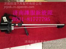 202V27120-0001尿素液位传感器(非加热)/202V27120-0001