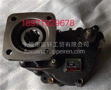 法士特QH5012档等分海沃泵取力器总成/G8808