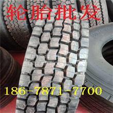 挂车轮胎 载重子午线 防滑耐磨 12R22.5花纹786/厂家批发   价格优惠