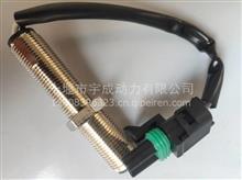 【3034572】适用于康明斯发动机 K19转速传感器 KTA19转速传感器/3251812 K19转速传感器