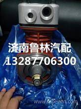 612600130178潍柴WD615车用水冷空压机  /612600130178