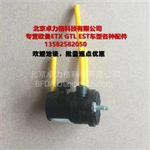 福田戴姆勒欧曼原厂EST GTL豪华座椅气控阀 调节阀/3111-02