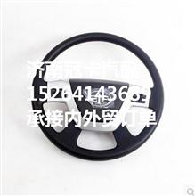 解放J6方向盘总成 解放J6原厂配件/3402010-61B
