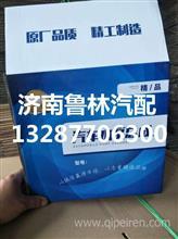 612600060260潍柴客车发动机水泵/612600060260