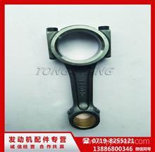 厂家直销东风康明斯发动机配件 6CT 连杆总成 C3934927/3934927