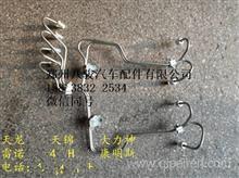 东风康明斯4BT3.9工程机发动机高压油管工程机械高压油管C4934470/东风商用车全车配件