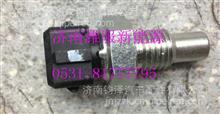 201V27421-0190水温传感器/201V27421-0190