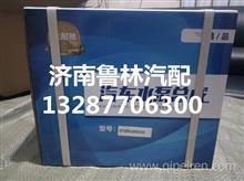 612600060165潍柴WD615水泵/612600060165