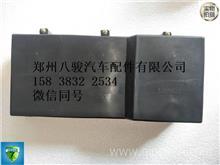 东风天龙中央配电盒总成 保险盒电源开关起动继电器3771010-K0300/东风商用车全车配件