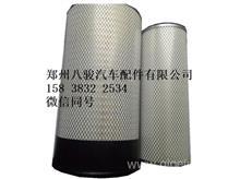 上海弗列加 康明斯K19 空气滤清器 AF890-AF891M 3013211/东风商用车全车配件