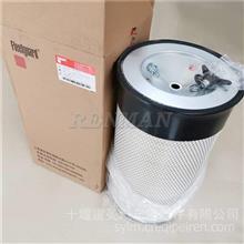 上海弗列加原装空气滤芯AF890 AF891M-A火车柴油机组空气滤清器/AF890 AF891M-A