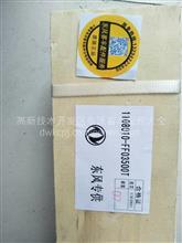 东风超龙客车配件1108010-FF03500T油门踏板/1108010-FF03500T