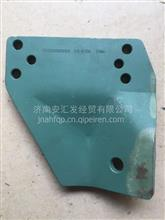 VG1095060006正时齿轮室支架/VG1095060006