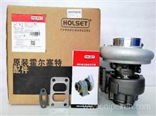 霍爾塞特錫柴1118010-420-XQ10 4051170 4050025 HX40W渦輪增壓器/1118010-420-XQ10