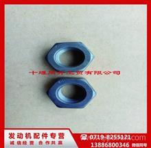 东风天龙 ISLe康明斯柴油发动机配件 连杆螺丝总成C3944679/3944679