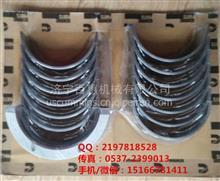 小松PC300-8M0钩机曲轴瓦6742-01-5199连杆瓦6743-31-3210/六缸电喷SAA6D114E-3大小瓦