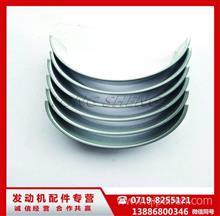 东风风神4H发动机曲轴瓦连杆瓦10BF11-04059 康明斯发动机总成/10BF11-04059