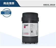 福田配件康明斯3.8发动机机油滤清器LF16352正品机油滤芯/5262313