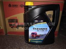 重汽亲人配件豪曼轻卡专用齿轮油/H0401032
