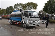 凯马4-6立方乳化沥青洒布车价格/YZR5080GLKM