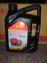 重汽亲人配件豪沃轻卡专用齿轮油/AZ000