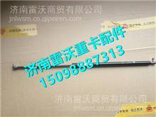 LG1617110011 重汽豪沃HOWO輕卡氣體彈簧支撐栓/LG1617110011