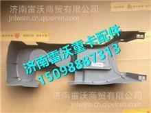 LG1612610023重汽豪沃HOWO轻卡手刹盒杂物盒/LG1612610023