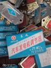 东风汽车发电机调节器