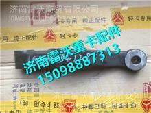 LG4003412857 重汽豪沃HOWO轻卡转向横拉杆臂/LG4003412857