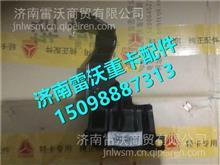 LG9704230119重汽豪沃HOWO轻卡驾驶室连接支架焊接总成/LG9704230119