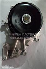 纯正康明斯发动机正品配件水泵/5333035F