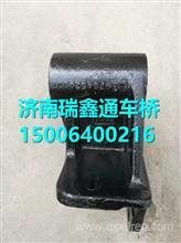 LG9704520007重汽豪沃HOWO轻卡前簧后支架总成/LG9704520007