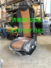 供应解放天V龙V虎V驾驶室总成配件及座椅/13370577382