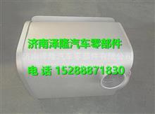 华菱配件右消声器/ 1201AH23DZ-010