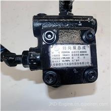 【4938332】原厂供应东风康明斯阜新德【ISDe转向泵总成 】/东康 ISDe转向泵总成 4938332