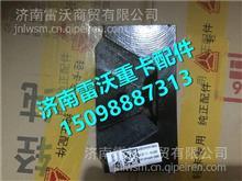 LG9704590108重汽豪沃HOWO轻卡配件发动机后橡胶支承/LG9704590108