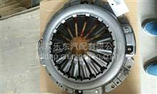 离合器压盘总成/1601090-EC0201