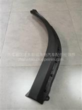 陕汽轩德E9左轮罩/61AP-02011