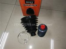 沃尔沃S80XC60S60XC90S40C30C70外球笼修理包防尘套内球笼修理包防尘套