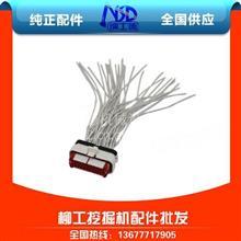 龙工LG6150挖机控制器插头供应/60403010004-1