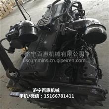 出售中联重科ZE360E-9挖掘机发动机-cummins QSC8.3/全新康明斯QSC8.3发动机总成