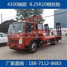 大运单桥170马力4100轴距拉135挖机平板拖车价格/CGC5140TPBHDE44E