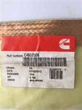 湖北捷诚康优势供应原厂进口正品康明斯搭铁线 软线 C4932506/C4932506