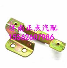 DZ15221110062陕汽奥龙F3000X3000原厂前面罩右锁座安装支架总成/DZ15221110062
