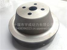 6743-61-3310使用小松挖掘机6D114E PC360-7风扇皮带轮 改下款/PC360-7铸铁改小款风扇支架