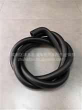 陕汽轩德X6暖风水管/BZ13030388